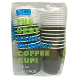 Nicole Home Collection 12 oz. Black Ripple Double Wall Cups w/ Lids 30 Ct.
